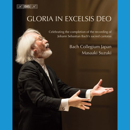 Gloria In Excelsis Deo (Blu-Ray Movie)