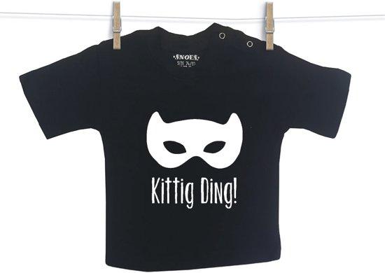 Baby Shirt zwart korte mouw Snoes Kittig Ding 62/68