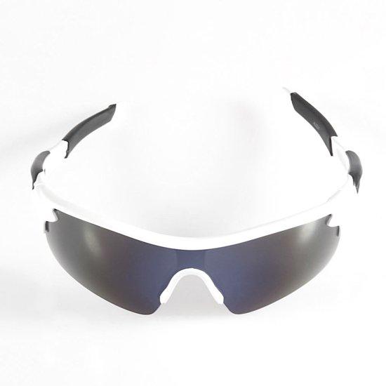 b95a713d464e4e sport zonnebril UV400 outdoor (zwart wit)