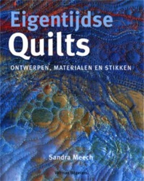 Eigentijdse quilts