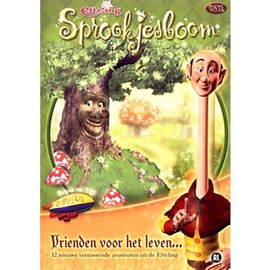 Sprookjesboom 2 vrienden voor het leven amaray - Decoratie eenvoudig voor het leven ...