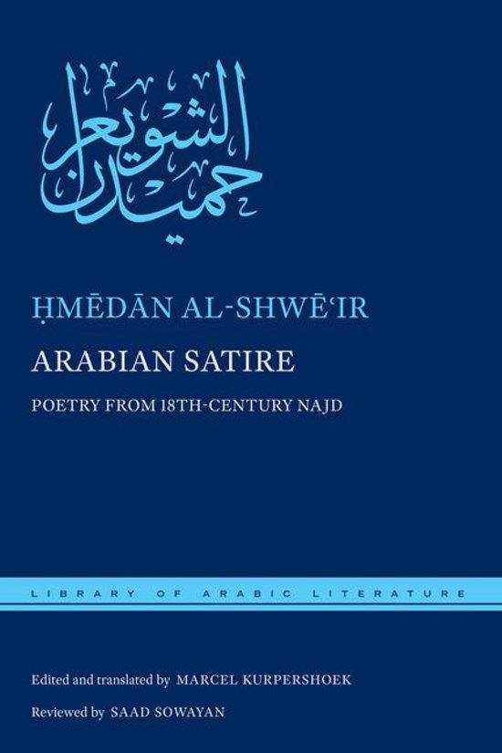 Arabian Satire