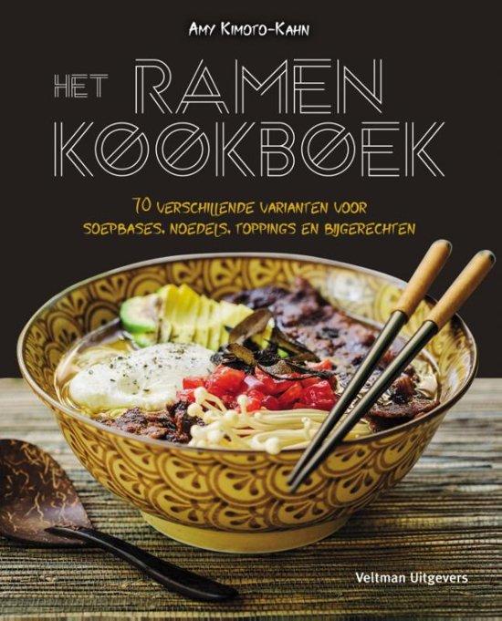 Boek cover Het Ramen kookboek van Amy Kimoto-Kahn (Hardcover)