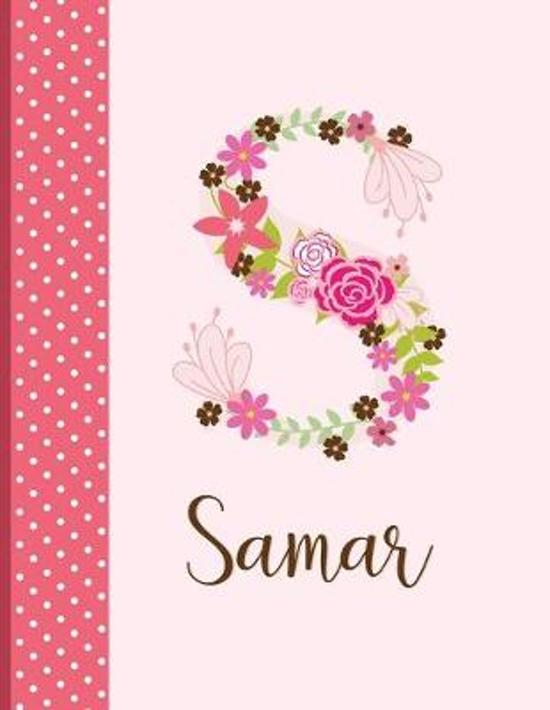 Samar: Monogrammed Personalized Lined Journal with Inspirational Quotes