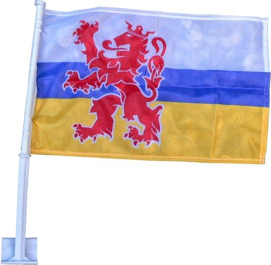 Autovlag Limburg Luxe