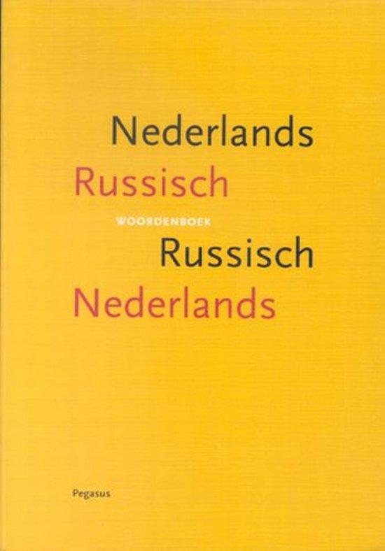 Boek cover Woordenboek Nederlands Russisch, Russisch Nederlands van T.N. Drenjasowa (Paperback)
