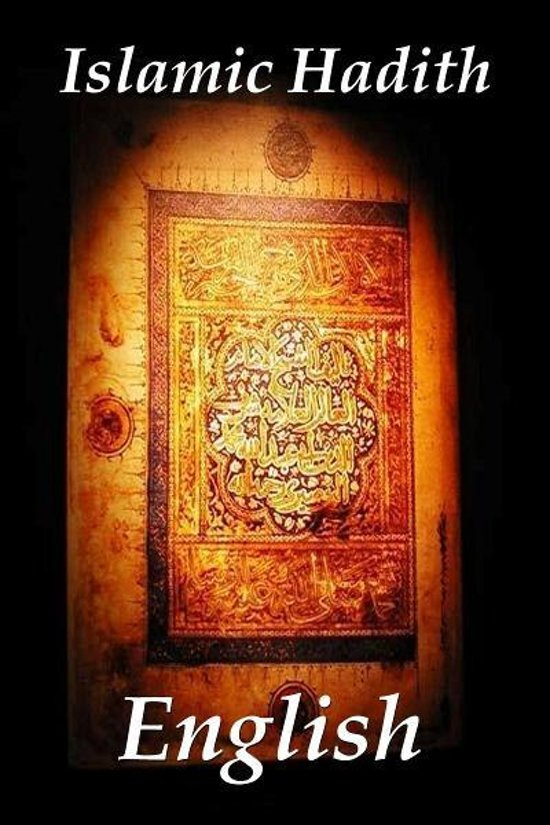Bol Islamic Hadith English Edition Ebook Simon Abram