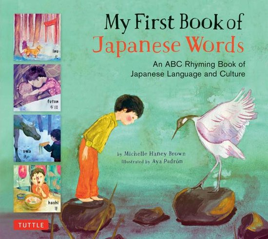 Japanese Language Ebook