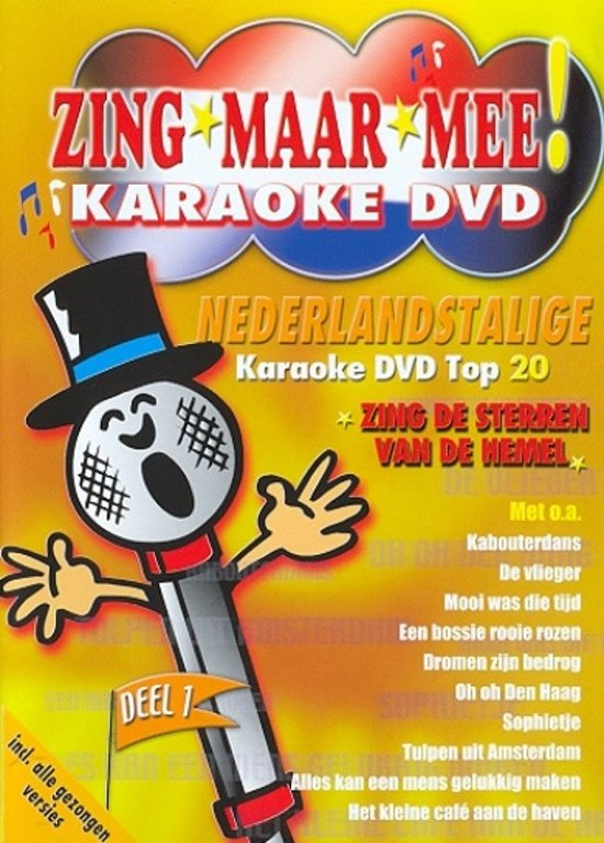 Zing Maar Mee Karaoke 1