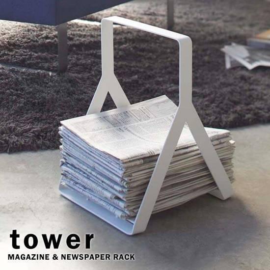 Dagbladhouder 'Tower' (wit) - Yamazaki
