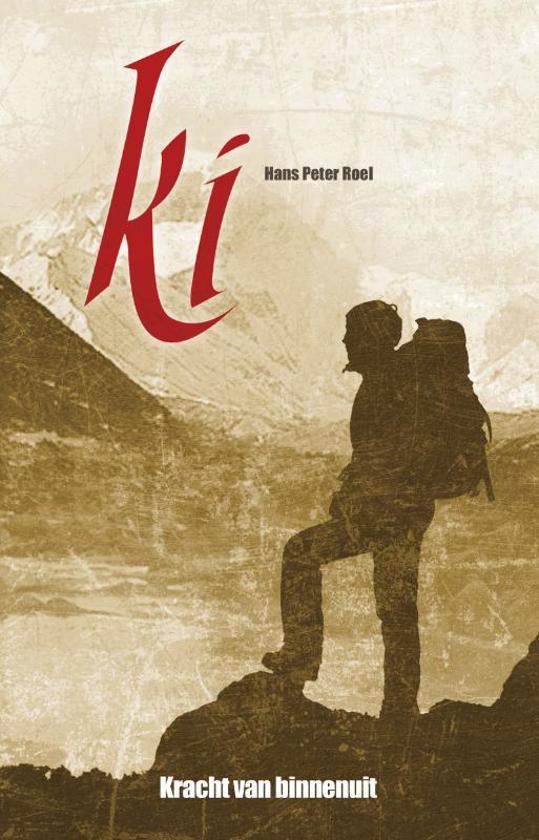 Boek cover Ki van Hans Peter Roel (Onbekend)