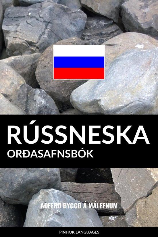 Rússneska Orðasafnsbok: Aðferð Byggð á Málefnum
