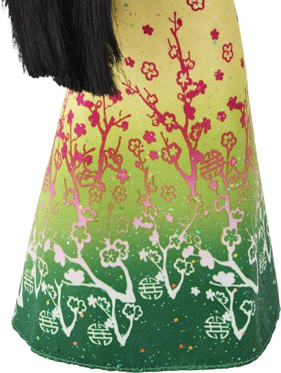 Disney Princess Mulan - Pop