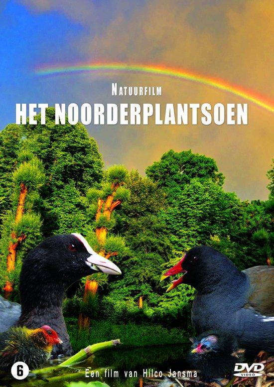 Het Noorderplantsoen DVD-box