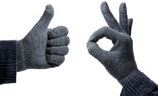 Avanca Touchscreen handschoenen Casual grey