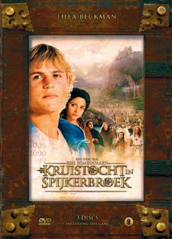 Kruistocht in Spijkerbroek (2DVD + Cd-rom)) (Special Edition)