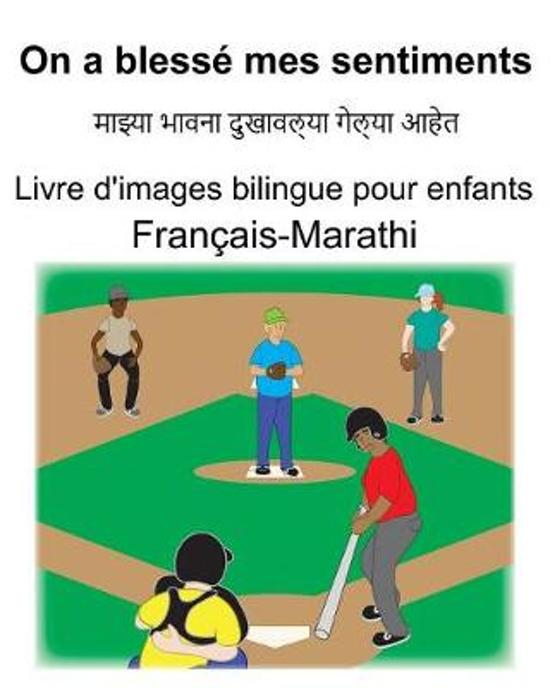Fran�ais-Marathi On a bless� mes sentiments/माझ्या भावना दुखा