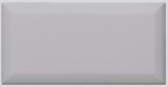 Bol metro tegels licht grijs glans cm