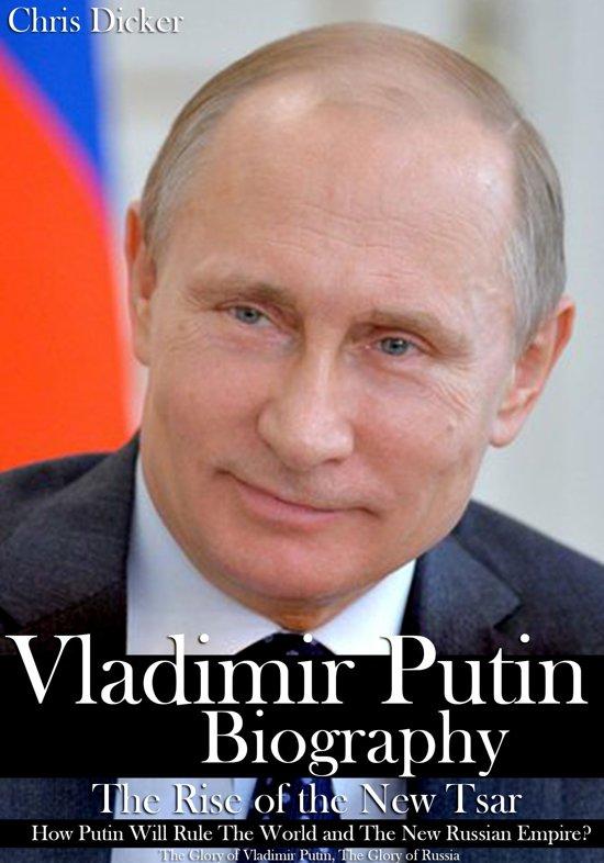 Путин или Грудинин Опрос  NPetroff