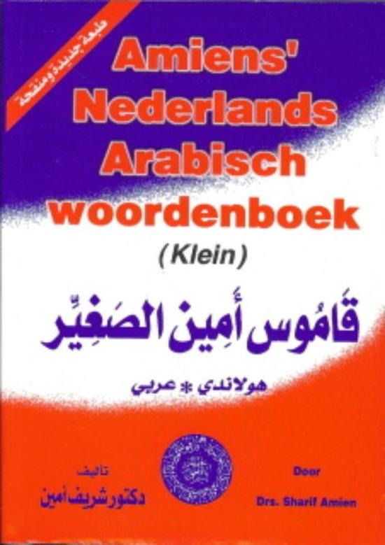 Amiens Nederlands Arabisch woordenboek deel klein