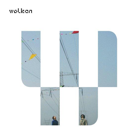 """Wolken (Coloured Vinyl) (10"""")"""