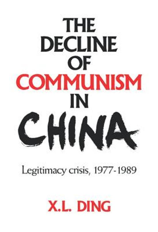 an examination of the future of communism in china