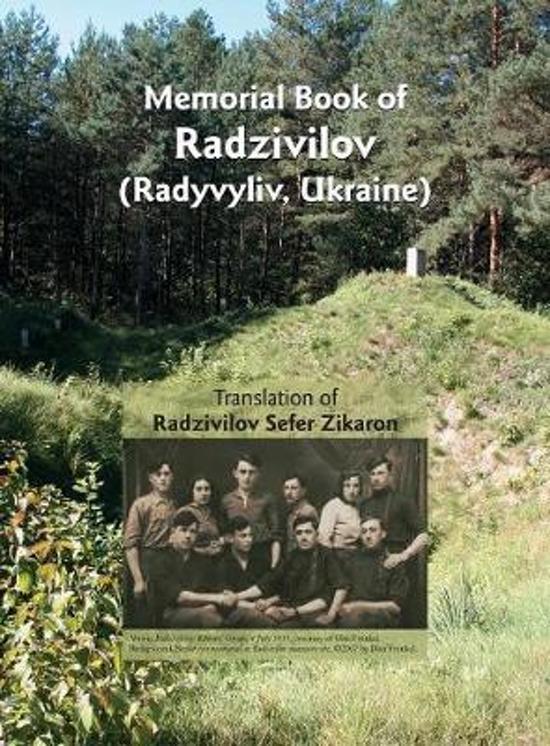 Memorial Book of Radzivilov