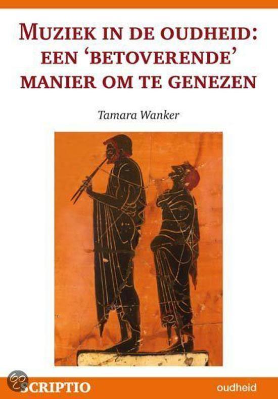 Muziek in de oudheid: een betoverende manier om te genezen
