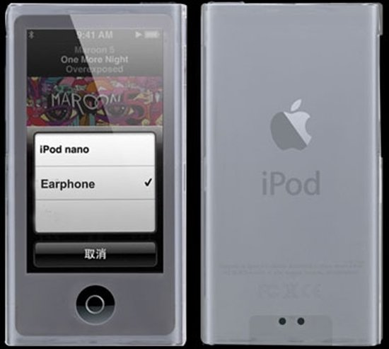 iPod Nano 7 - Crystal Case - Bescherm Cover Skin Hoes