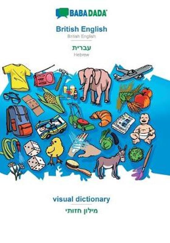 Babadada, British English - Hebrew (In Hebrew Script), Visual Dictionary - Visual Dictionary (In Hebrew Script)