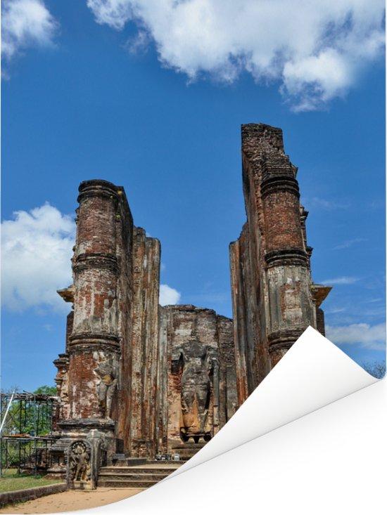 Lankatilaka-tempel onder blauwe hemel van Polonnaruwa Sri Lanka Poster 120x160 cm - Foto print op Poster (wanddecoratie woonkamer / slaapkamer) XXL / Groot formaat!