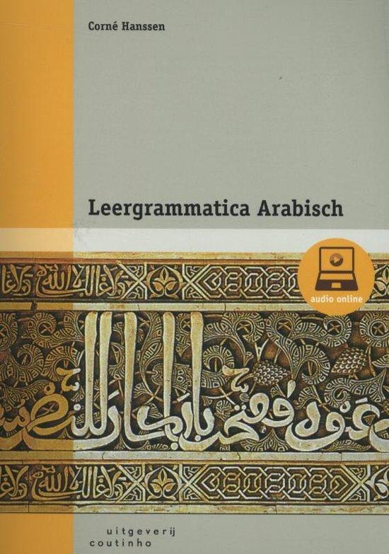Leergrammatica arabisch 9789046904855 c a e for Van nederlands naar arabisch
