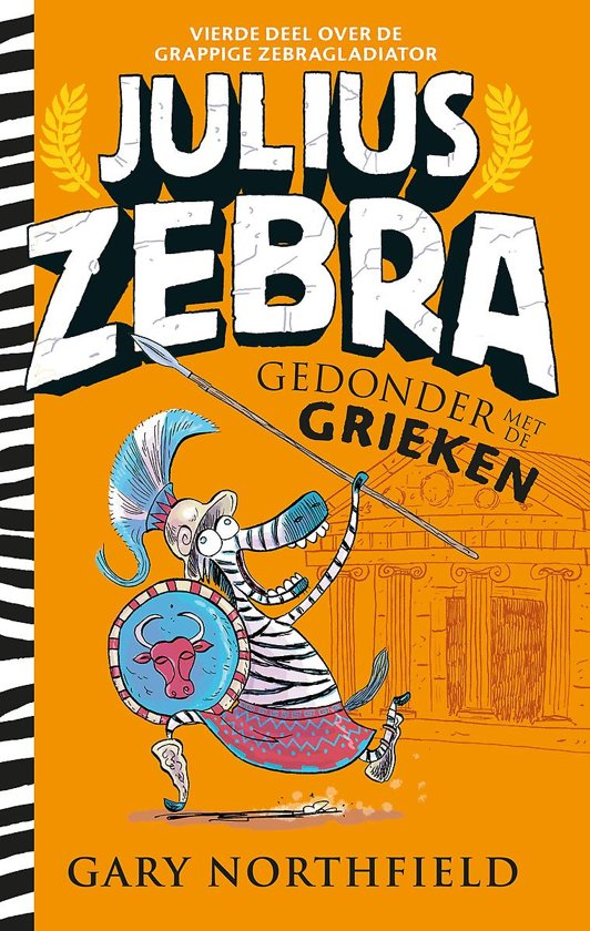 Afbeelding van Julius Zebra 4 - Gedonder met de Grieken