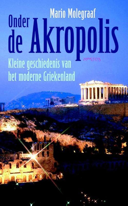 Onder de Akropolis