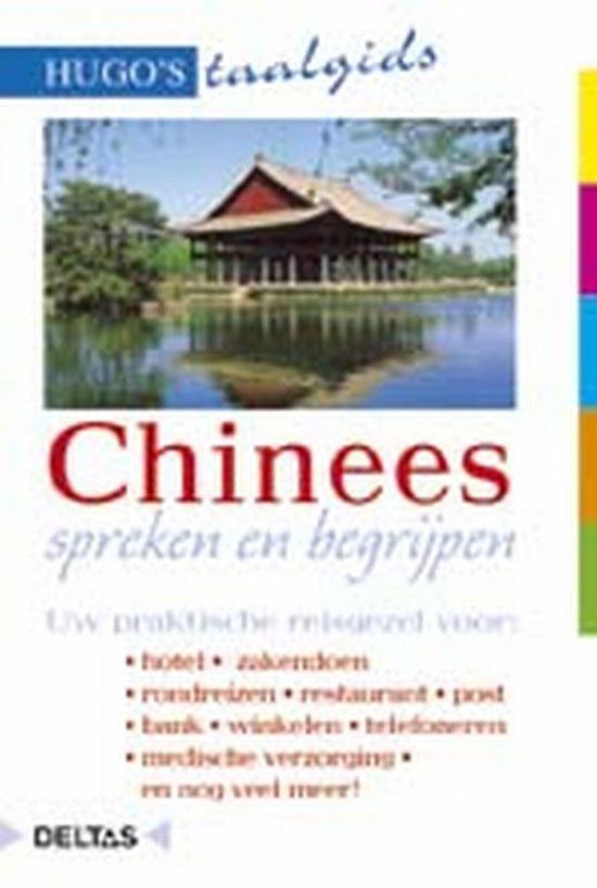 Hugo's taalgids 15 - Chinees spreken en begrijpen