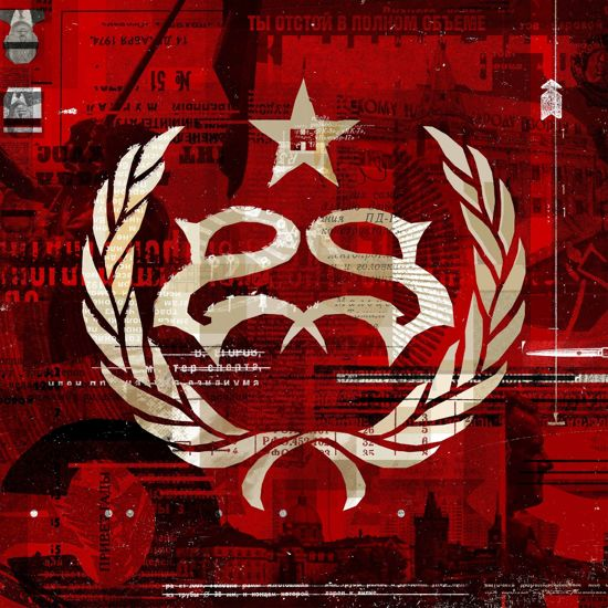 Hydrograd (Marbled Coloured Vinyl+CD)
