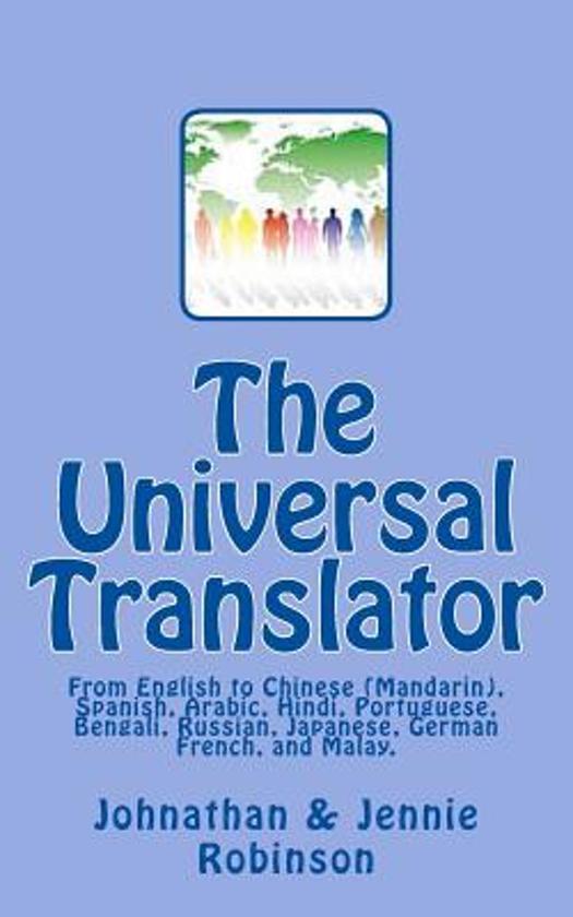 The Universal Translator