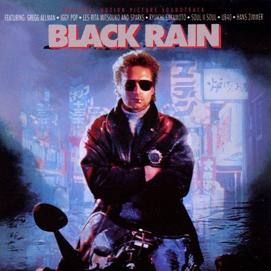 Black Rain kopen