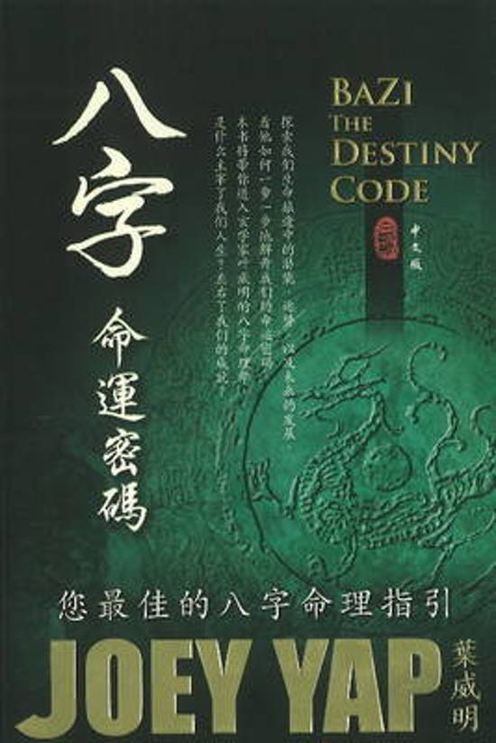 Bazi The Destiny Code Ebook