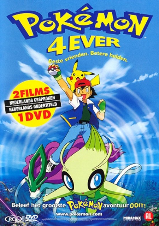 Cover van de film 'Pokemon 4 Ever'