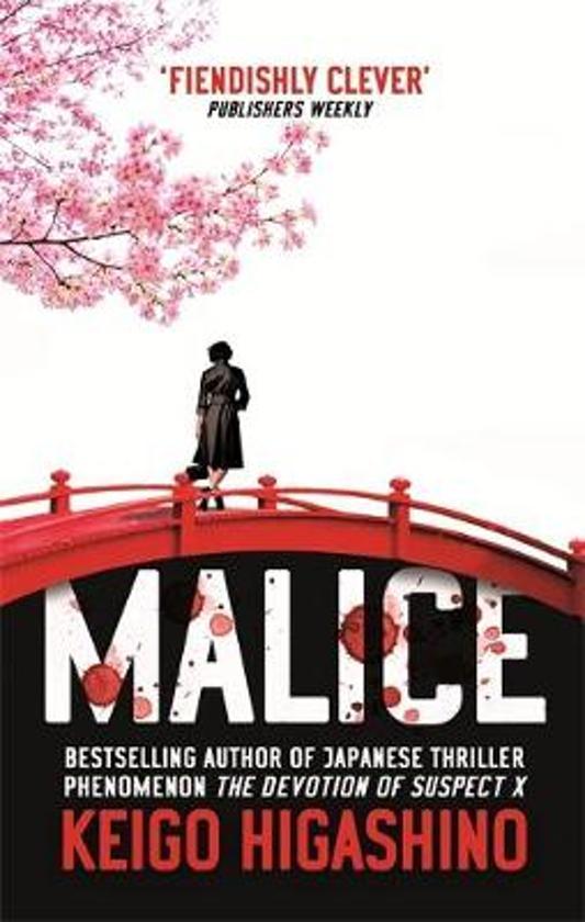 Bol Malice Keigo Higashino 9780349140520 Boeken