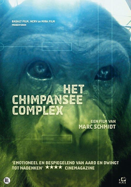 Chimpansee Complex, Het