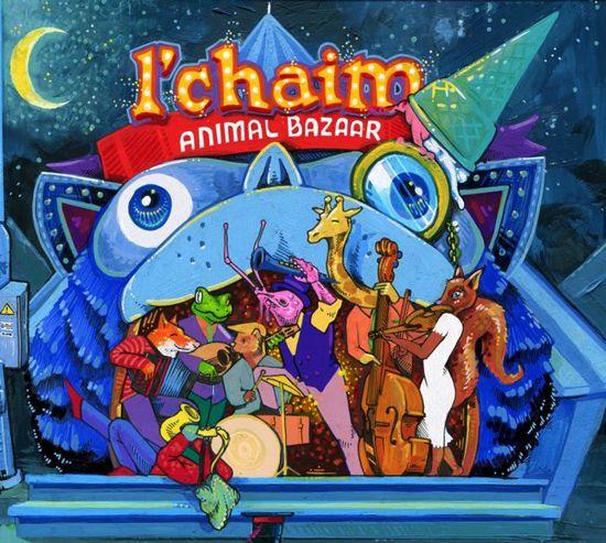 Animal Bazaar