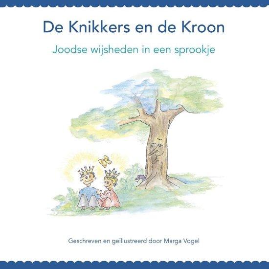 De Knikkers en de Kroon