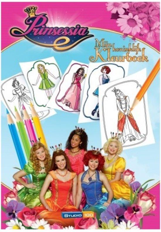 Kleurplaten Prinsessia Studio 100.Bol Com Prinsessia Mijn Koninklijk Kleurboek Studio 100