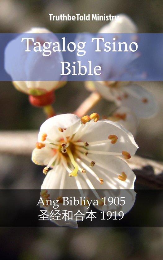 Tagalog Bible Ebook