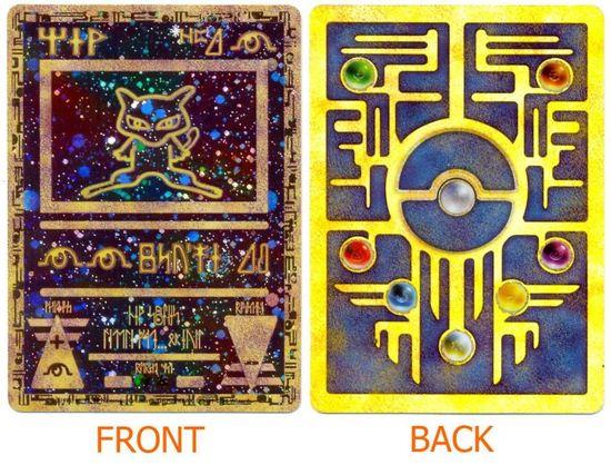 Pokemon Ancient Mew Promo Kaart