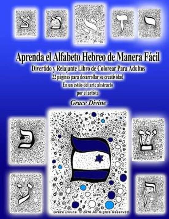 Aprenda El Alfabeto Hebreo La Manera F cil Divertido Y Relajante Libro de Colorear Para Los Adultos 22 P ginas Para Desarrollar Su Creatividad En Un Estilo de Arte Abstracto Por El Artista Grace Divine