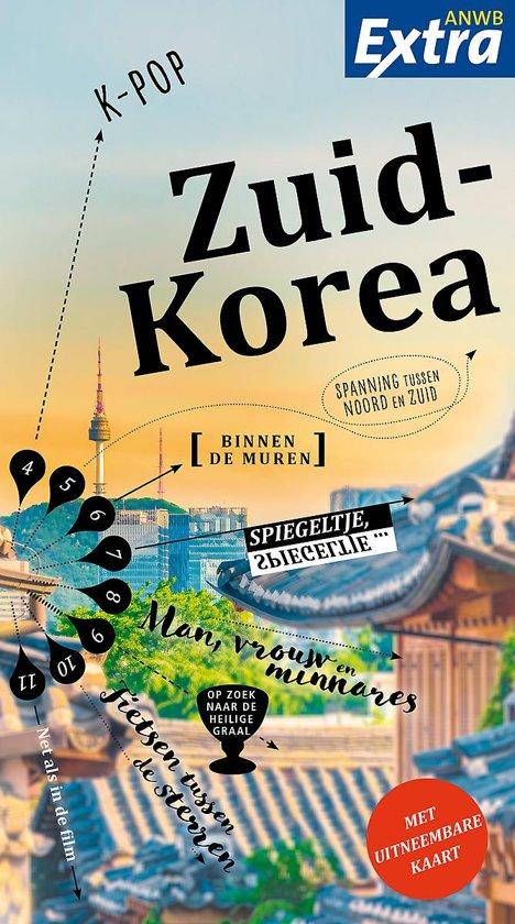 reisgids Zuid Korea