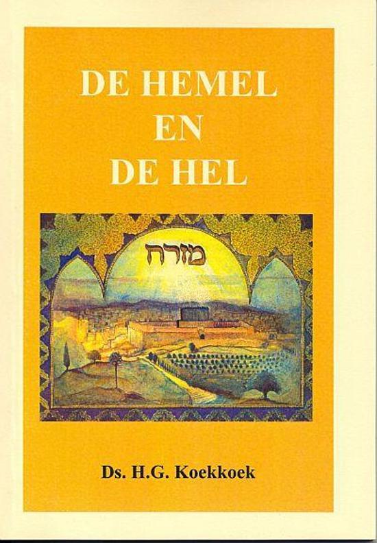 Hemel en de hel